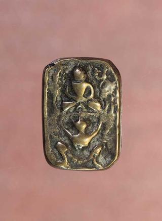เหรียญ หล่อ ทรงครุฑ หลวงพ่อโบ้ย เนื้อสัมฤทธิ์เงิน ค่ะ p291 รูปที่ 2