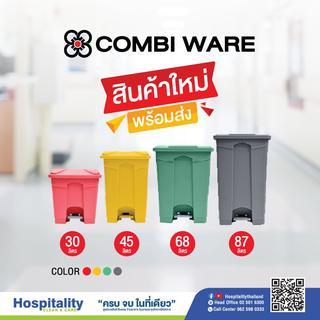 SQUARE CONTIANER TRASH BIN   ถังขยะพลาสติกทรงสีเหลี่ยม รูปที่ 1