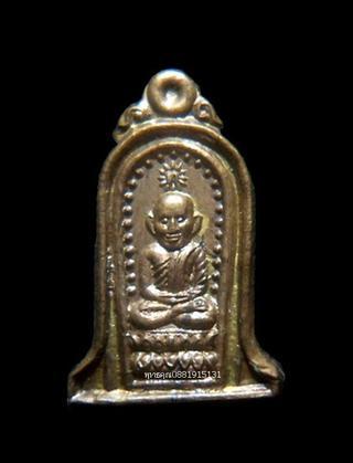 เหรียญระฆังจิ๋วหลวงปู่ทวด อาจารย์นอง วัดทรายขาว ปี2528 รูปที่ 1