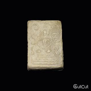 พระสมเด็จข้างยันต์ หลวงปู่ทอง วัดราชโยธา รูปที่ 3
