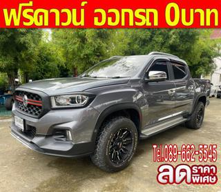 2021 MG Extender 2.0 Double Cab Grand X 4WD. รูปที่ 1