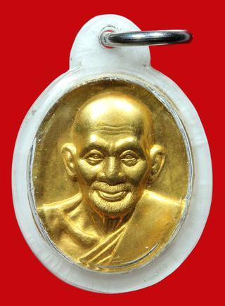 เหรียญอนุสรณ์ 150ปี หลวงปู่ศุข เนื้อกะไหล่ทอง รูปที่ 5