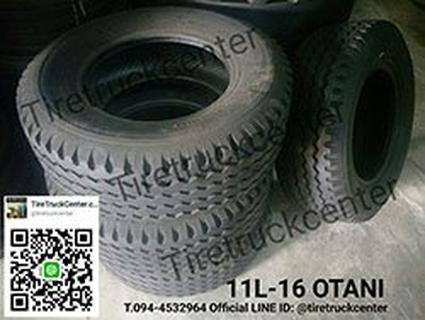 โปรโมชั่นดีๆกับ บริษัท ลักค์ 888  จำกัด จำหน่ายยาง 11L-16  ย รูปที่ 1