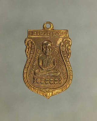 เหรียญ หลวงปู่ทวด รุ่นแรก  เนื้อทองแดง ค่ะ j420 รูปที่ 1