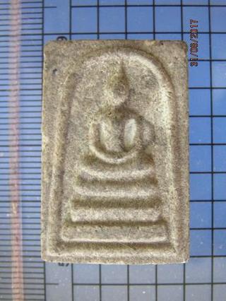 4551 พระสมเด็จรุ่นรวมใจแผ่นดิน พระพุทธ พระธรรม พระสงฆ์  รูปที่ 4