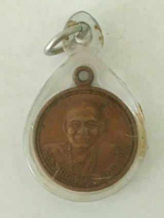 5262 เหรียญหลวงปู่เครื่อง วัดเทพสิงหาร  ปี 2521 ธ.กรุงเทพ  รูปที่ 2