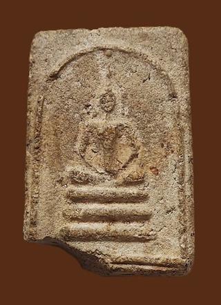สมเด็จหลวงปู่นาค วัดระฆัง พิมพ์เทวดาอกตัน ปี2495 รูปที่ 1