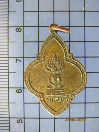 3947 เหรียญประจำวันเกิดวันเสาร์ หลวงพ่อจาด วัดบางกระเบา ปี 2 รูปที่ 2