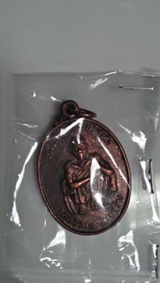 พระเหรียญหลวงพ่อคูณ และพระแขวนคอและเหรียญสิบหายาก 07 พระหลวง รูปที่ 1
