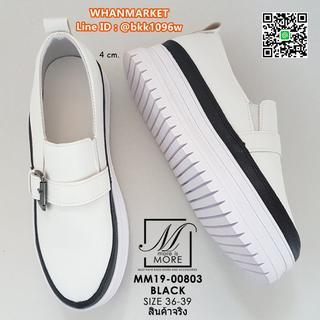 รองเท้าผ้าใบหนัง แบบสวม แต่งเข็มขัดคาดด้านหน้า วัสดุหนัง pu  รูปที่ 6