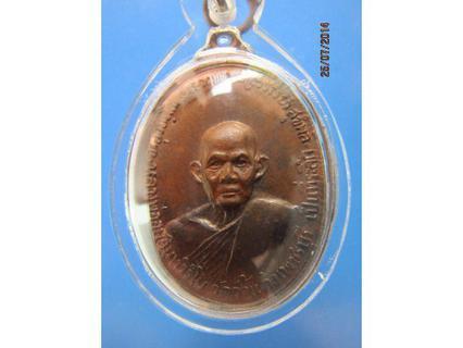 14 เหรียญเนื้อนวโลหะหลวงพ่อ อบ วัดถ้ำแก้ว รุ่นแรก ปี 2516 จ. รูปที่ 2
