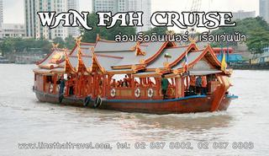 ล่องเรือเเม่น้ำเจ้าพระยา เรือแว่นฟ้า ราคาพิเศษ รูปที่ 1