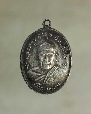 เหรียญ  หลวงพ่อทองศุข ออกวัดเพรียง เนื้อเงิน ค่ะ j233 รูปที่ 1