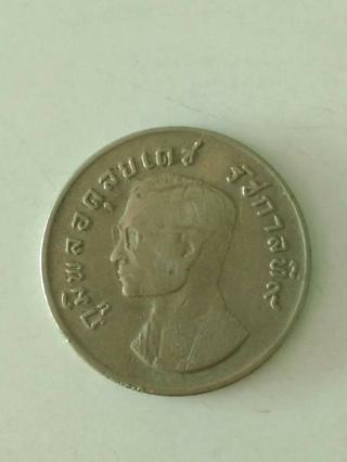 5275 เหรียญกษาปณ์หายาก เหรียญ 1 บาท พ.ศ. 2517 รัชกาลที่ 9 รูปที่ 2