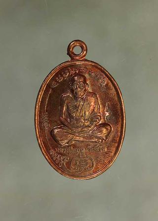 เหรียญ หลวงปู่หมุน รุ่นแรก  เนื้อทองแดง ค่ะ j435 รูปที่ 2