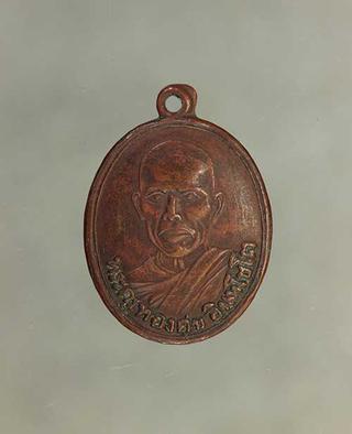 เหรียญ หลวงพ่อทองศุข รุ่นแรก  เนื้อทองแดง ค่ะ j416 รูปที่ 2