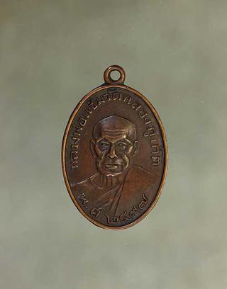 เหรียญ หลวงพ่อแช่ม วัดฉลอง ปี2497 เนื้อทองแดง ค่ะ j396 รูปที่ 1