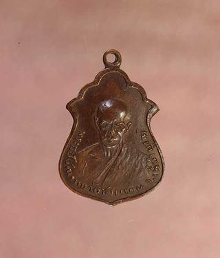 เหรียญ หลวงพ่อทบ เนื้อทองแดง ค่ะ p104 รูปที่ 2