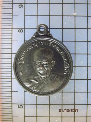 4724 เหรียญรุ่นแรกพระครูวิกรมคณานุการ เจ้าคณะอำเภอสีคิ้ว นคร รูปที่ 2