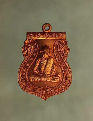 เหรียญ หลวงพ่อตู้ เนื้อทองแดง ค่ะ j451 รูปที่ 1