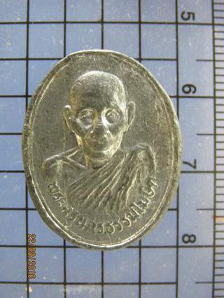 3777 เหรียญตะกั่วเถื่อนหลวงปู่นิล อิสสริโก วัดครบุรี อ.ครบุร รูปที่ 2