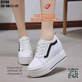 รองเท้าผ้าใบเสริมส้น 3.5 นิ้ว วัสดุหนังpu ผ้าใบสไตล์เกาหลี  รูปที่ 5