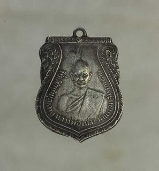 เหรียญ  หลวงพ่อเหล็ง เนื้อเงิน ค่ะ j229 รูปที่ 1