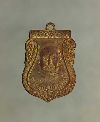 เหรียญ หลวงปู่เพิ่ม รุ่นแรก  เนื้อทองแดง ค่ะ j422 รูปที่ 1