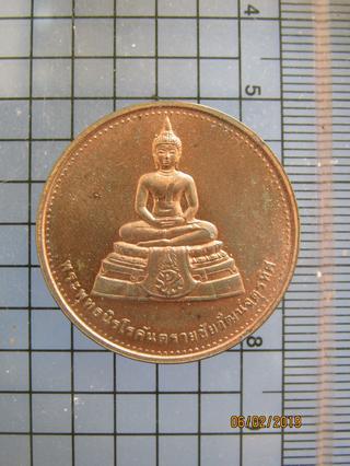 5252 เหรียญพระพุทธนิรโรคันตรายชัยวัฒน์จตุรทิศ วัดมงคลพัฒนา รูปที่ 3