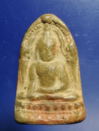 พระชินราชใบเสมา เนื้อดิน รูปที่ 5