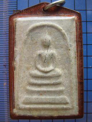 1878 พระสมเด็จหลังตะแกรง หลวงพ่อฉิม กตสาโร วัดวังเลน ปี 2515 จ.สระบุรี  รูปที่ 1