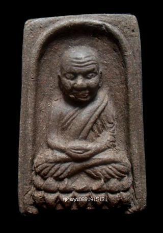 เนื้อว่านหลวงปู่ทวด อาจารย์นอง วัดทรายขาว ปี2538 รูปที่ 1
