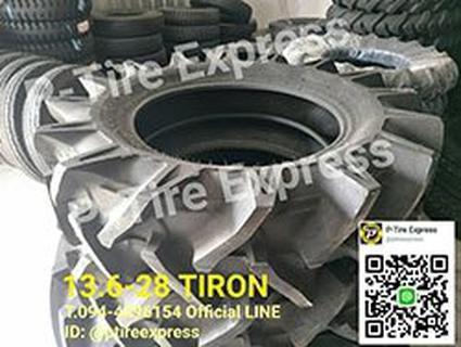 จำหน่ายยางใหม่  13.6-28 TIRON  ยางการเกษตร ยางรถแทรกเตอร์ ทุ รูปที่ 1