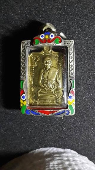 เหรียญหลวงพ่อพักตร์ วัดบึงทองหลาง กทม. ปี 2537 ตอกโค้ด เนื้อ รูปที่ 2