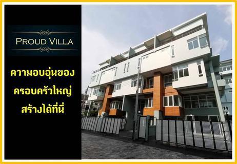 ขาย  Proud Villa ซอยประดู่  บ้านใหม่!!! รูปที่ 6