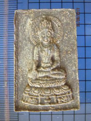 4550 พระผงสันติสุข หลวงพ่อเอีย วัดบ้านด่าน ปี 2515 จ.ปราจีนบ รูปที่ 2