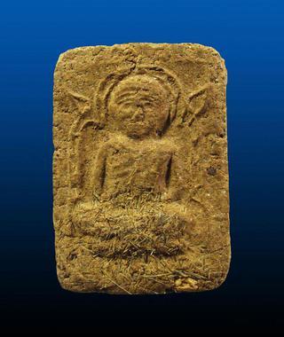 พระผงพรายกุมาร เศียรโต เนื้อยานัตถ์ หลวงปู่ทิม วัดละหารไร่ ปี2515 รูปที่ 1