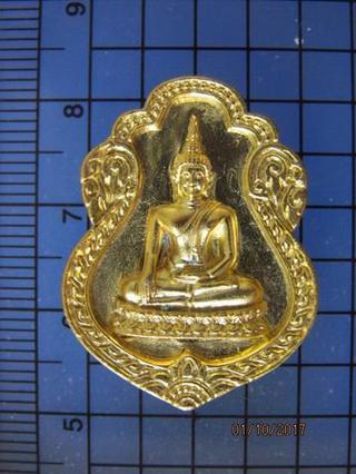 4725 เหรียญหลวงพ่อโต วัดบางพลีใหญ่ใน อ.บางพลี จ.สมุทรปราการ  รูปที่ 3