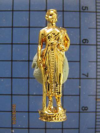 3739 พระรูปหล่อย่าโม วัดราษฏร์บำรุง(ปรก) อ.เมือง จ.นครราชสีม รูปที่ 3