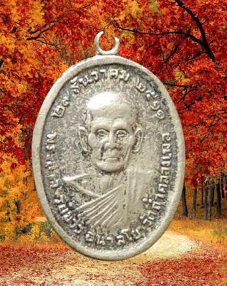 เหรียญหลวงปู่ขาว รุ่น 2 พิมพ์หน้าแก่ ปี 2511 เนื้ออัลปาก้าชุบนิเกิ้ล วัดถ้ำกลองเพล จ.อุดรธานี รูปที่ 1
