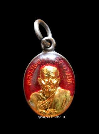 เหรียญเม็ดแตงหลวงปู่ทวด วัดช้างให้ ปัตตานี ปี2522 รูปที่ 1