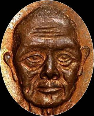 เปิดคับ เหรียญหัวโตอาจารย์นอง วัดทรายขาว รุ่นแรก ปี2535  รูปที่ 3