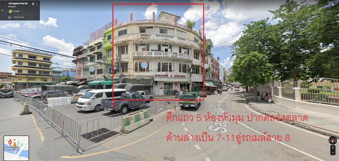ให้เช่าตึกแถว 5 ห้องหัวมุมปากคลองตลาด มองมาจากสะพานพุทธเห็นชัด โทร 085 522 5565 รูปที่ 2