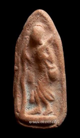 พระสิวลีหลวงพ่อกวย วัดโฆสิตาราม ชัยนาท ปี2500 รูปที่ 1