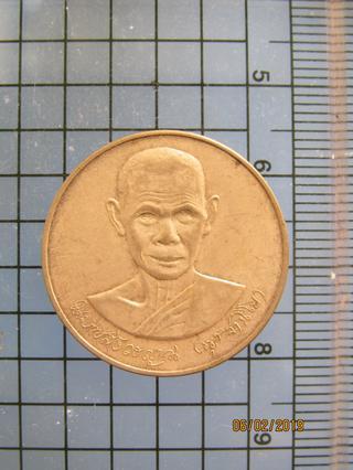 5250 เหรียญหลวงพ่อพุธ ฐานิโย วัดป่าสาลวัน ปี 39 ที่ระลึกอายุ รูปที่ 2
