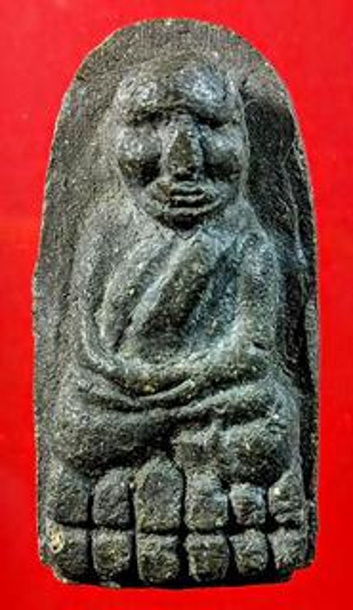 หลวงปู่ทวด พิมพ์พระรอด หลวงปู่หมุน ฐิตสีโล ปลุกเสก รุ่นพระเจ รูปที่ 4