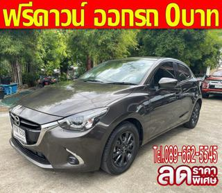 2018 Mazda 2 1.3 Sports High Connect รูปที่ 1