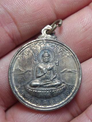 เปิดคับ เหรียญเลื่อนสมณศักดิ์ ปี 2518 หลวงพ่อแฉล้ม รูปที่ 3