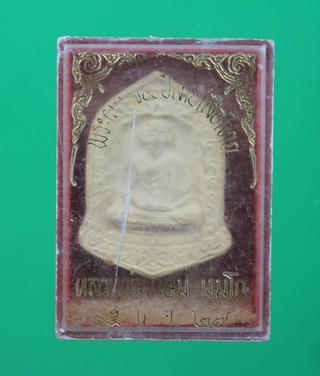 พระผง 700 ปีลายสือไท หลวงพ่อเกษม  รูปที่ 2