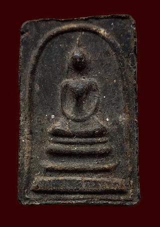 พระสมเด็จวัดไทรใหญ่ นนทบุรี ปี 2514 รูปที่ 1